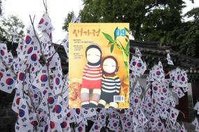 '왜 한국날씨가 더운가?' 특집