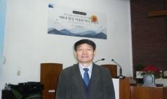 한국교회사학연구원, 제 2기 출범