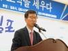 김포에 언더우드 선교사 기념비 건립
