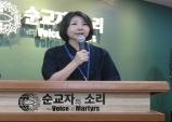 중국기독교인들을 계속 보살피길