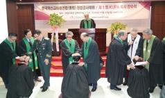 한국개신교미래연합, 교단설립 및 첫 안수식
