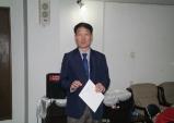 한국교회사학연구원 22주년을 기념