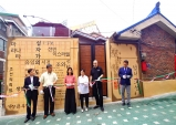 한국VOM, '순교자의 날' 기념