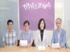 9.19 평양공동선언 1주년 성명서